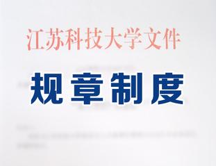 規章制(zhi)度(du)