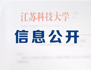 信息公開(kai)